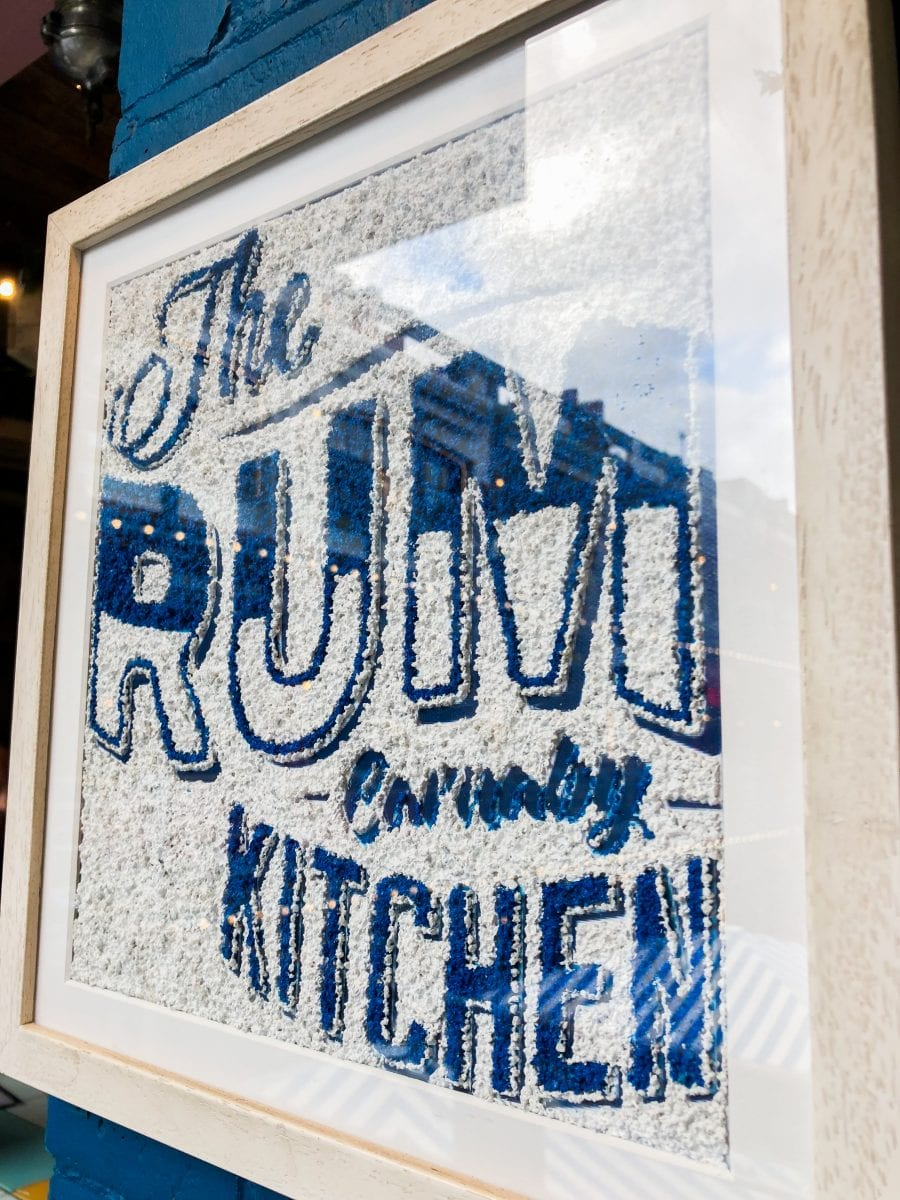 rum kitchen