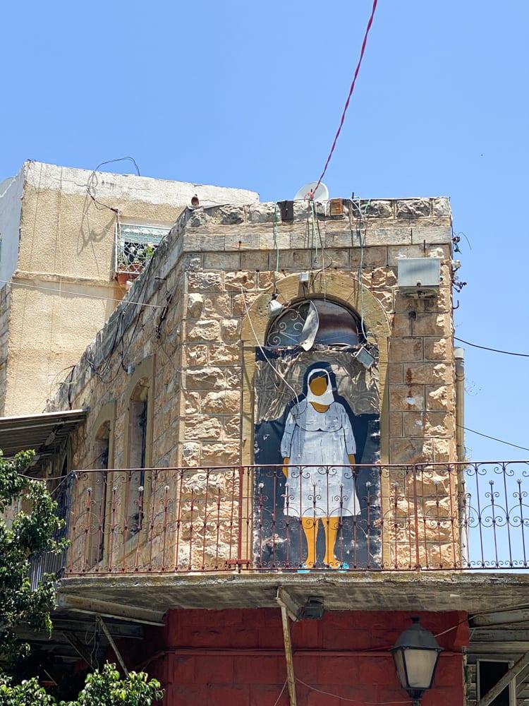 הגברת ששומרת ואדי ניסנאס חיפה haifa city