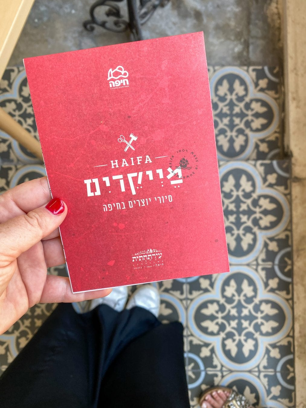 haifa city makers tour co founder & host