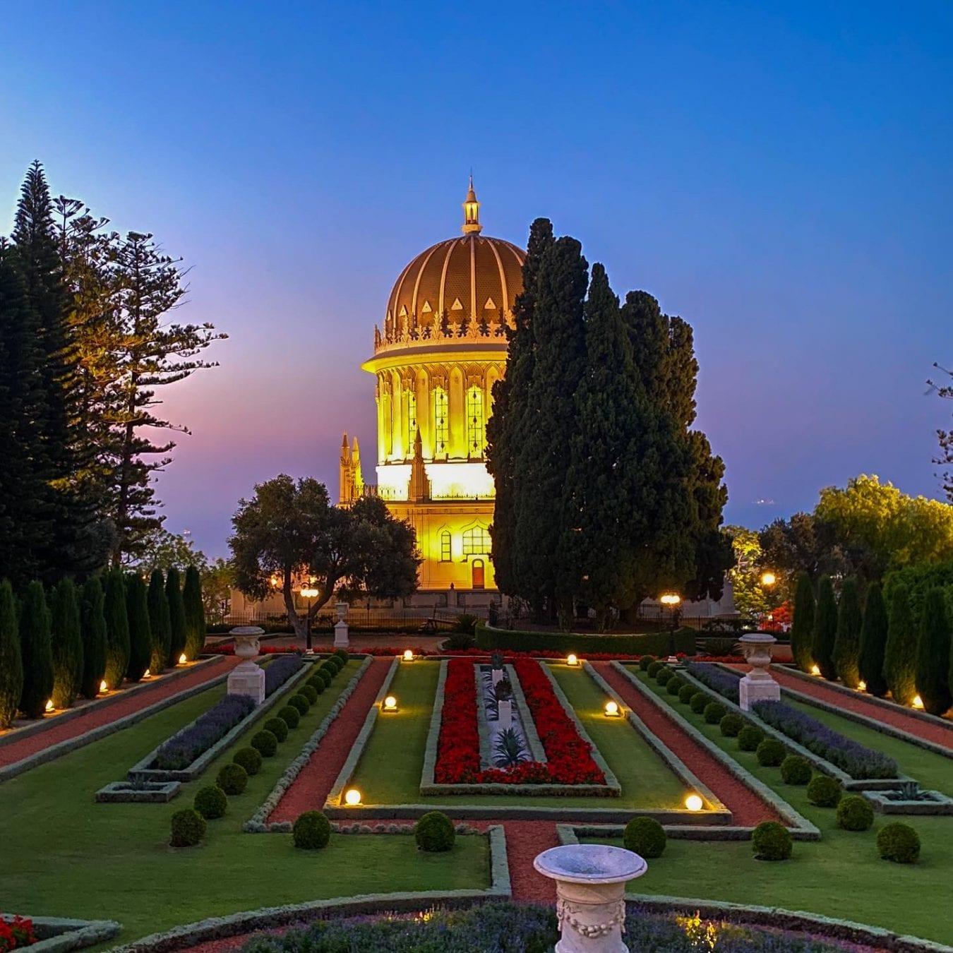 haifa city the bahai gardens