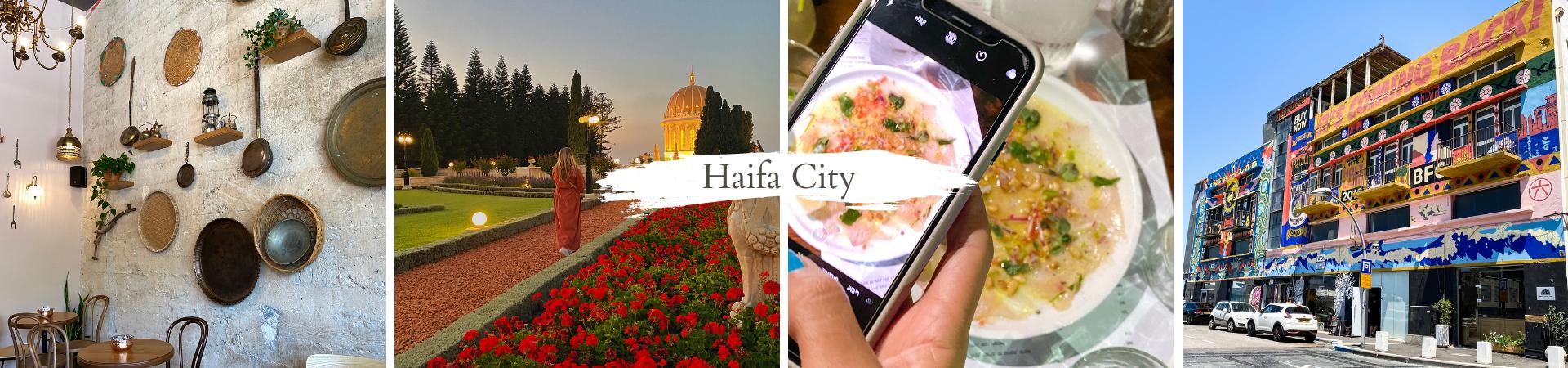 בלוג טיולים יום בחיפה