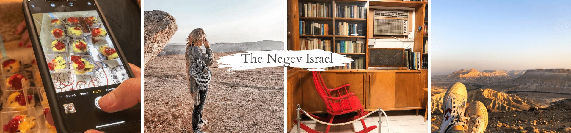 נגב ישראל על כביש 40
