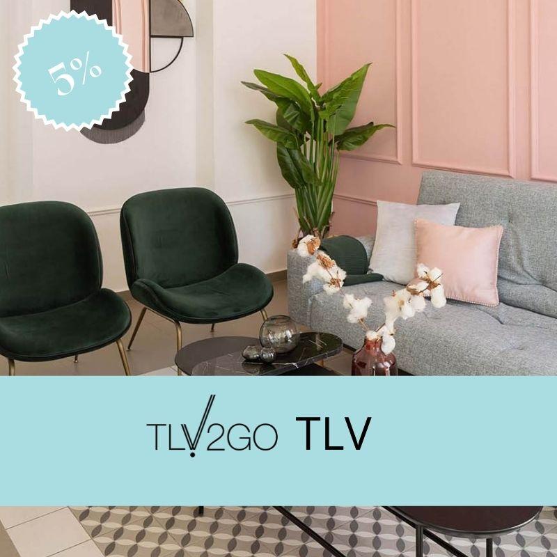 TLV2GO דירות מעוצבות בתל אביב