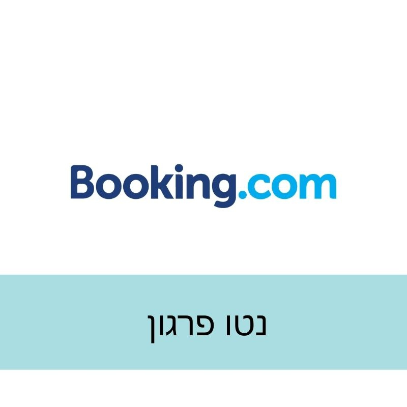 booking travel with sheila