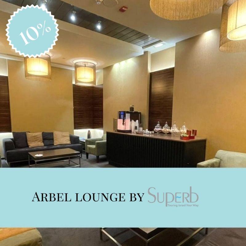 Arbel Lounge by superb