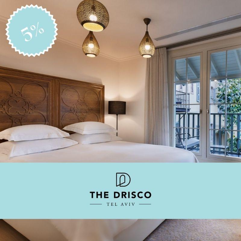 מלון דריסקו הטבה דרך שילה טיולים בסטייל